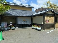 ひょうたん温泉 (1)