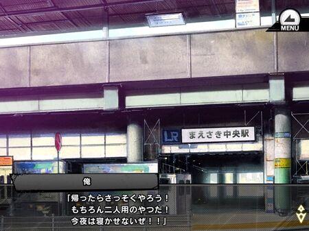 s-Screenshot_817