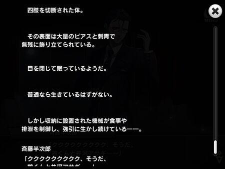 s-Screenshot_212