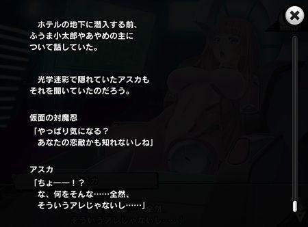 s-Screenshot_122