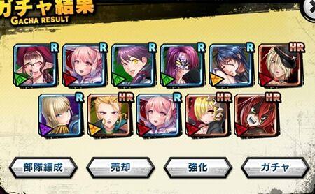 s-Screenshot_1167