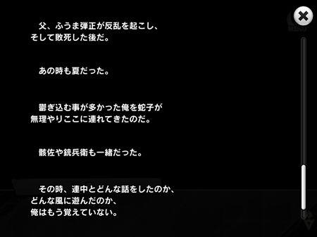 s-Screenshot_99