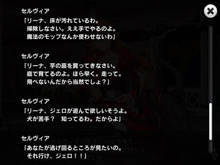 s-Screenshot_836