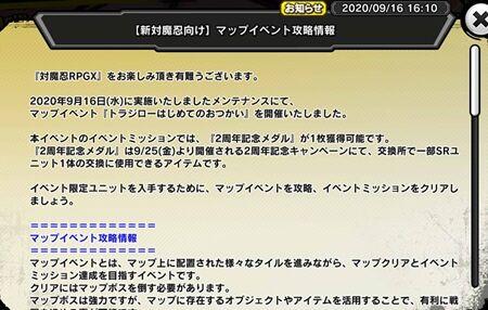 s-Screenshot_374