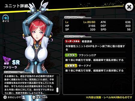 s-Screenshot_604