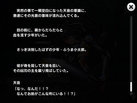 s-Screenshot_696