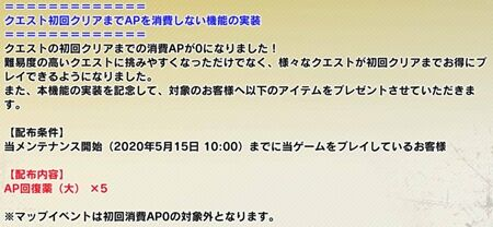 s-Screenshot_1107