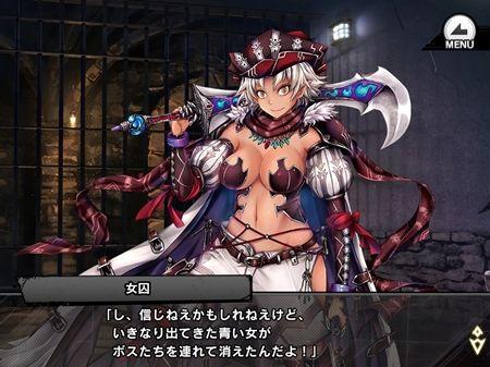 s-Screenshot_432