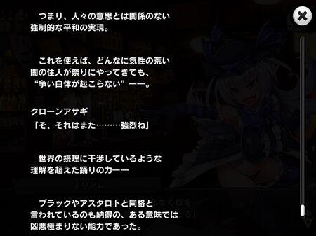 s-Screenshot_270