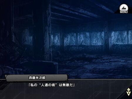 s-Screenshot_716