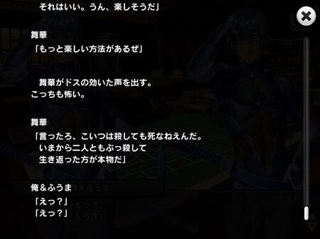 s-Screenshot_331