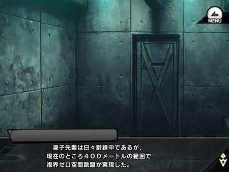s-Screenshot_435