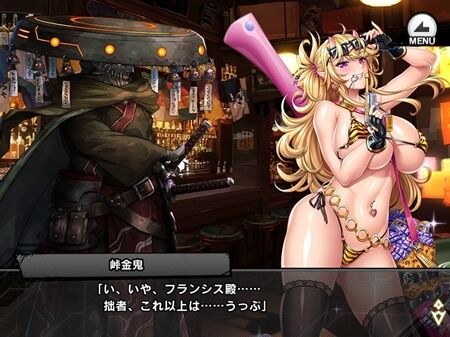 s-Screenshot_783
