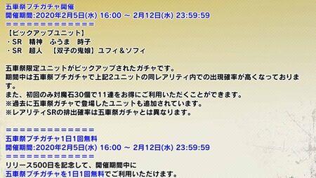 s-Screenshot_743