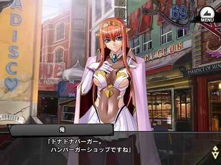 s-Screenshot_304