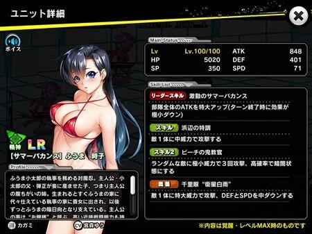 s-Screenshot_169