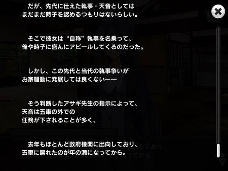 s-Screenshot_680