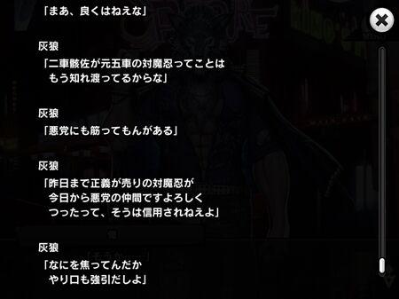 s-Screenshot_713