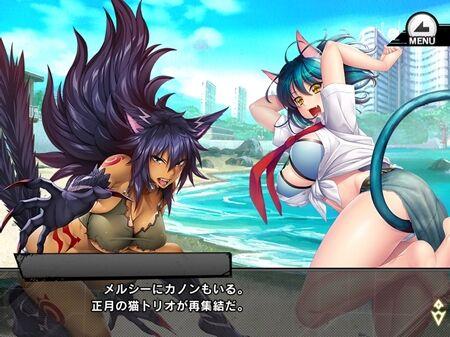 s-Screenshot_168