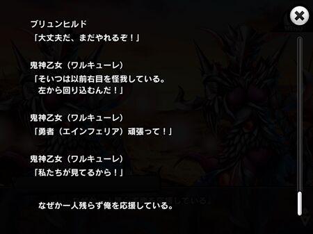 s-Screenshot_49