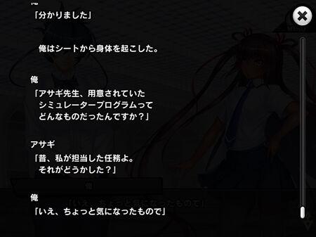 s-Screenshot_311