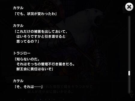 s-Screenshot_368