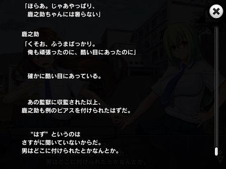 s-Screenshot_443