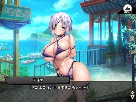 s-Screenshot_44