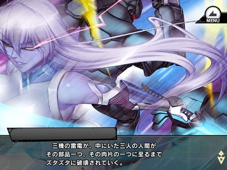 s-Screenshot_37