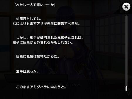 s-Screenshot_896