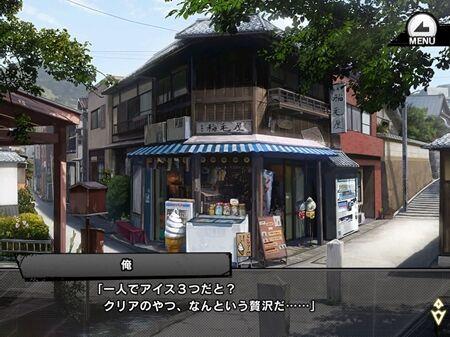 s-Screenshot_617
