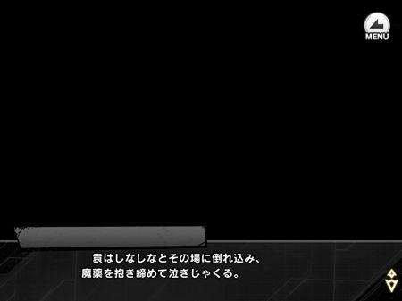 s-Screenshot_7