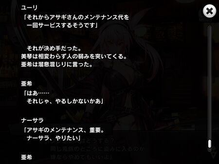 s-Screenshot_690