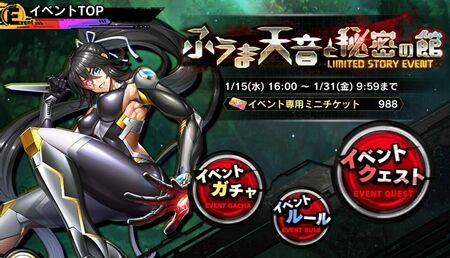 s-Screenshot_702