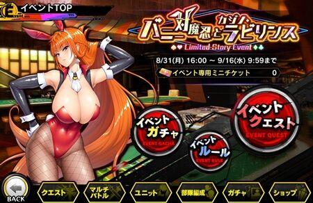 s-Screenshot_313