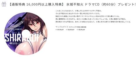 s-Screenshot_799