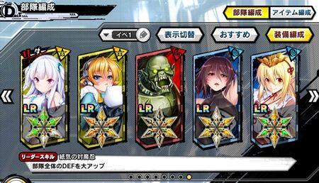 s-Screenshot_350