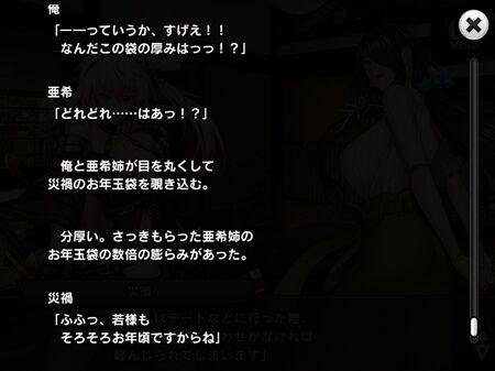 s-Screenshot_682