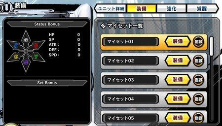 s-Screenshot_381