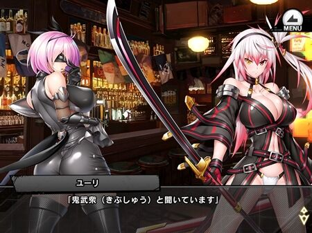 s-Screenshot_689