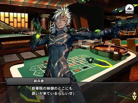 s-Screenshot_20