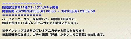 s-Screenshot_912