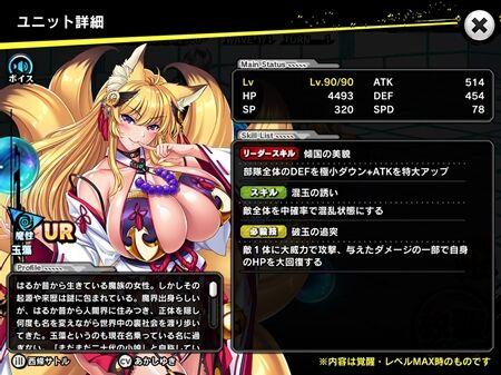 s-Screenshot_741