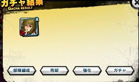 s-Screenshot_1179
