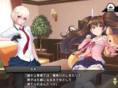 s-Screenshot_630