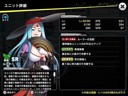 s-Screenshot_742