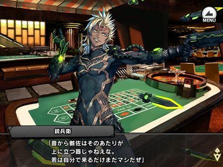 s-Screenshot_19