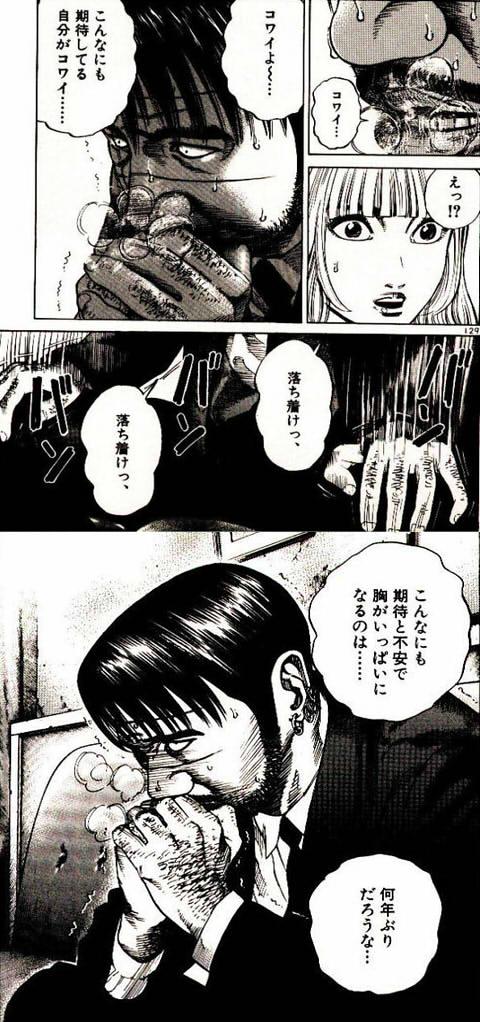 イメージ440