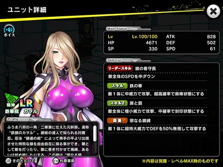 s-Screenshot_354
