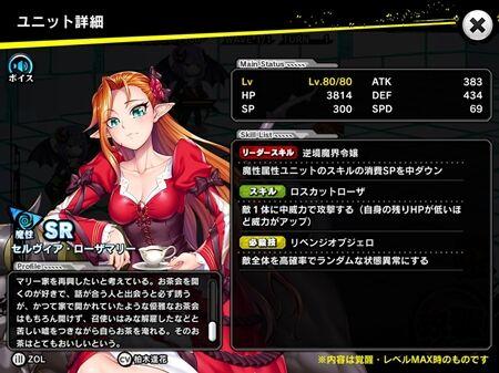 s-Screenshot_703